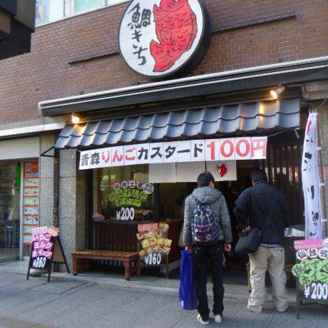 ร้านอุซุกะวะ ไทยะกิ ไทกิชิ