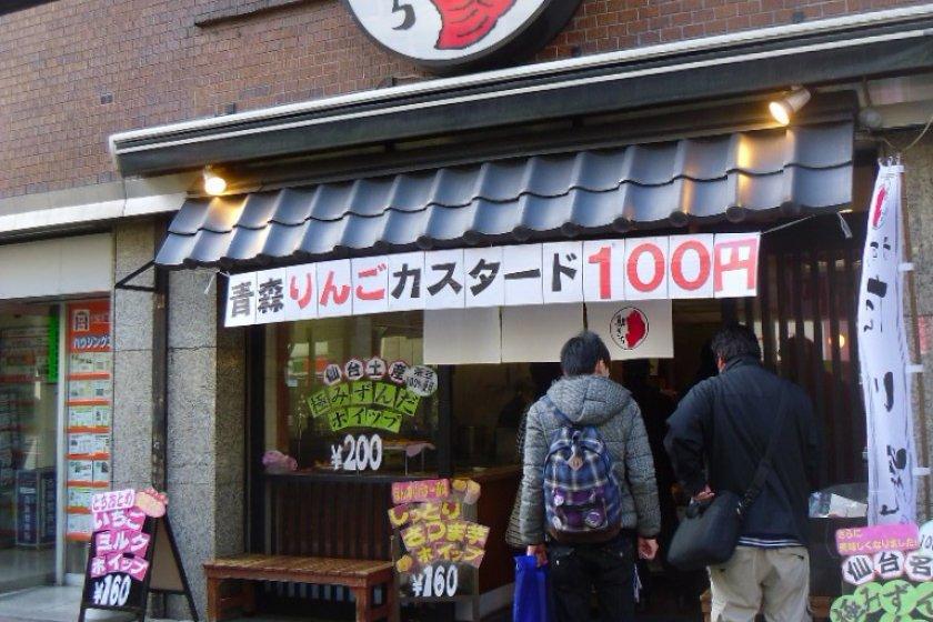 Сегодня тайяки по спец цене ¥100: яблочный кастардовый крем, сделанный из яблок из префеткуры Аомори