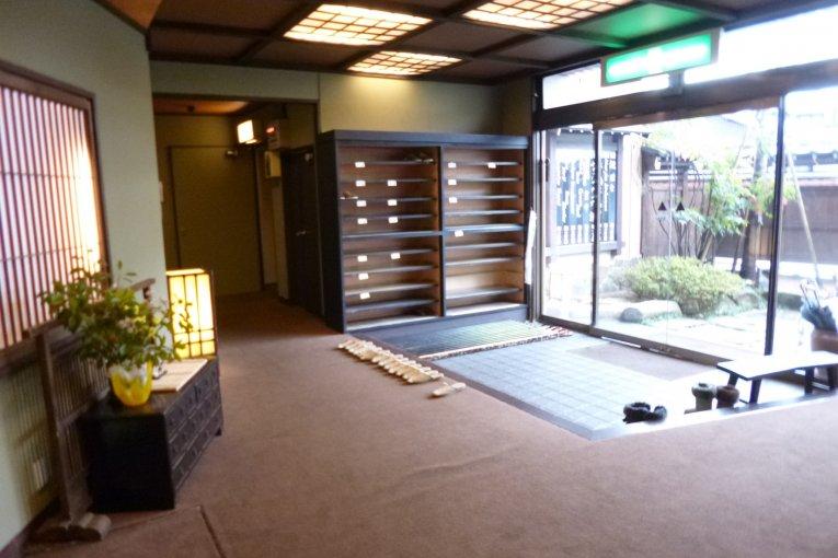 โรงแรม Hodakaso Yamanoiori
