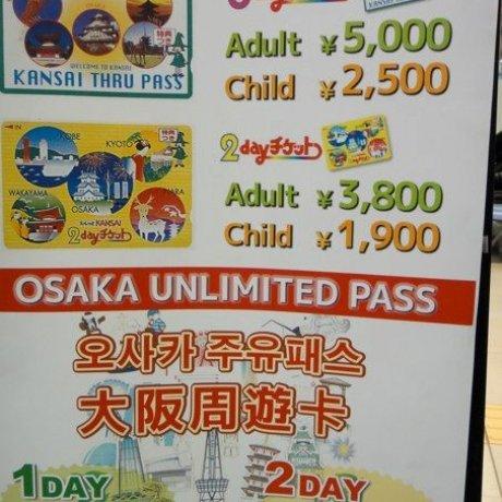 การเดินทางในโอซาก้า