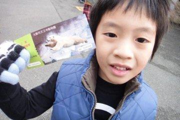 เทนโนจิ สวนสัตว์แห่งโอซาก้า