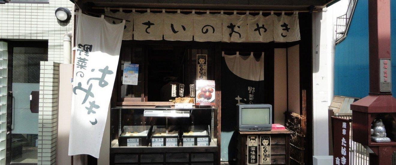 ร้านขนมปัง yasai no oyaki
