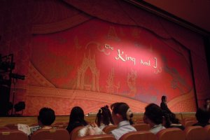 The curtain before the performance of the King and I, and I can say the performance was absolutely magnificent.