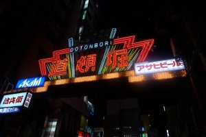 Welcome to Dotonbori!