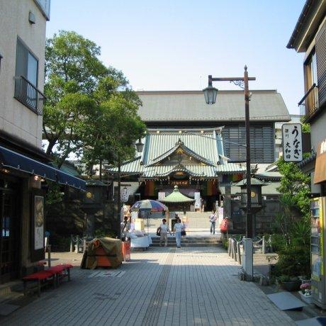 Kurumi Mansion