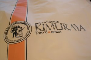 The logo of Kimuraya, the mosttraditional bakery in Ginza