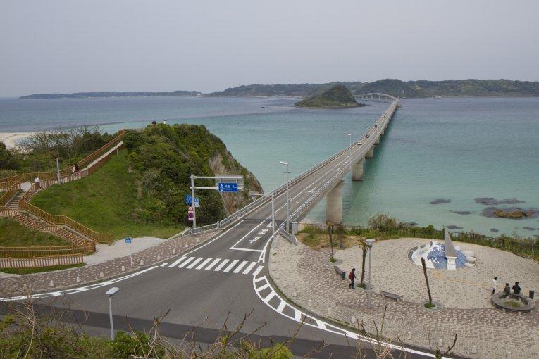 Tsuno Island