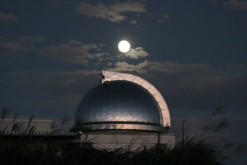 Bisei Astronomical Observatory