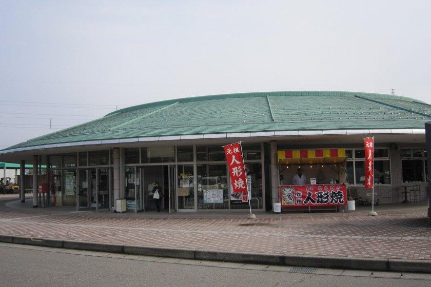 三国「道の駅」外観