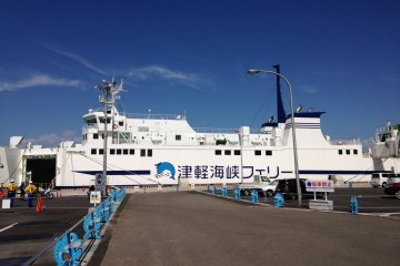 <p>Ferry from Oma&nbsp;to Hakodate</p>