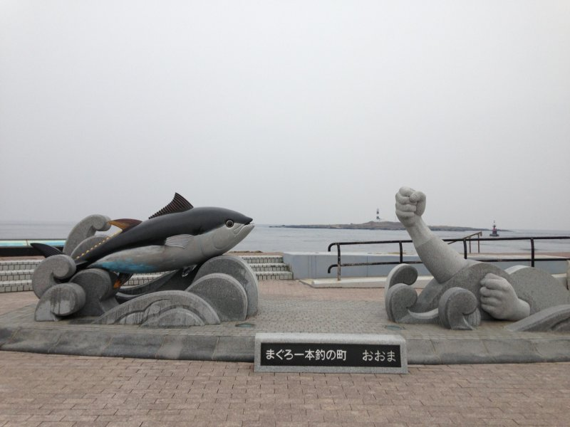 <p>&quot;Fist wave punching Tuna&quot; statue right at the most northern point of the Cape.&nbsp;</p>