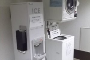 Most floors have washing machines and ice machines
