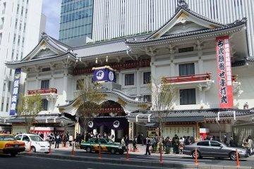 Teatro Kabuki-za