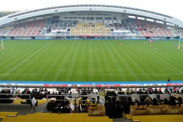 Estadio Best Denki