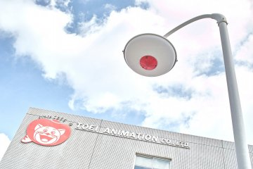 Toei Animation Museum
