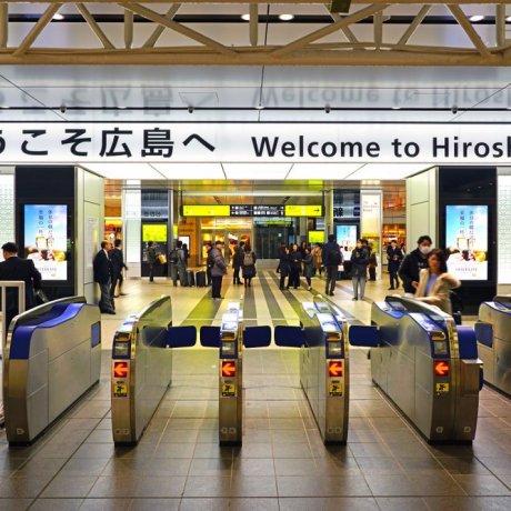 Gare d'Hiroshima