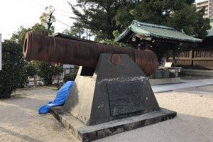 Saga cannon