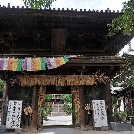 Ishiteji Temple