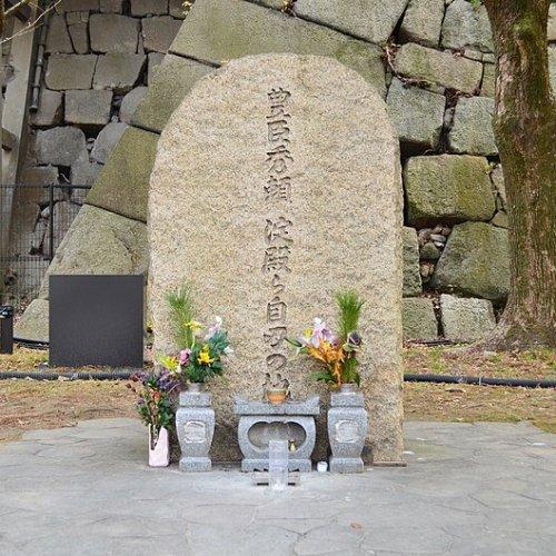 Toyotomi Memorial