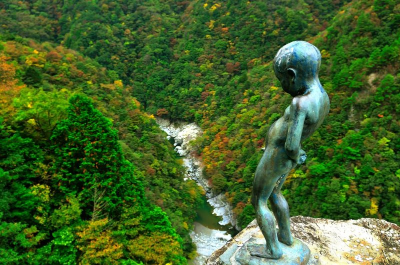 The Peeing Boy of Iya Gorge