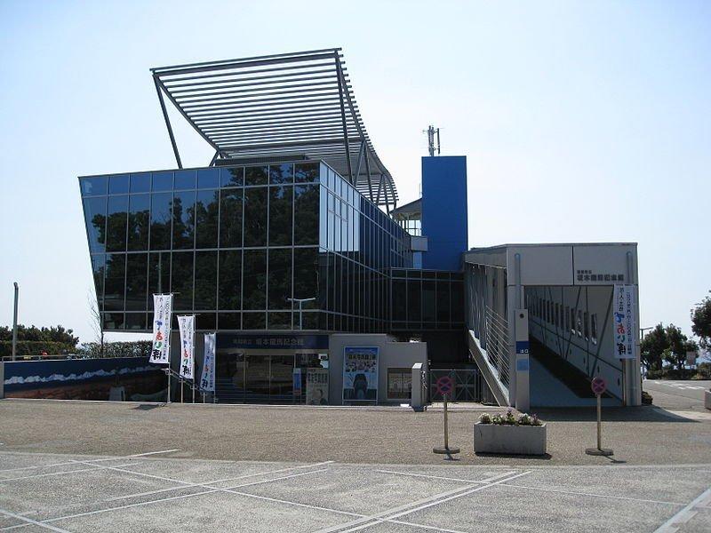 Sakamoto Ryoma Memorial Museum