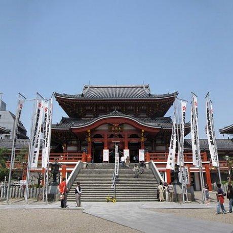 Templo de Osu Kannon y centro comercial