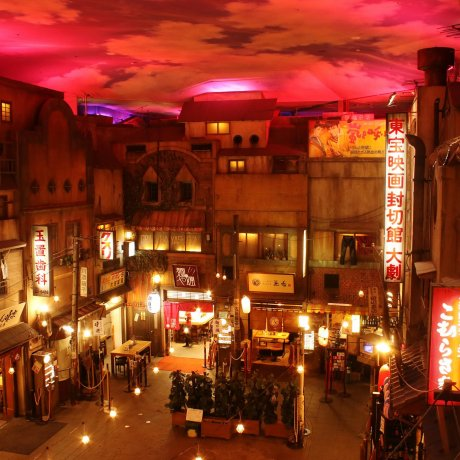 Museo de Ramen Shin-Yokohama