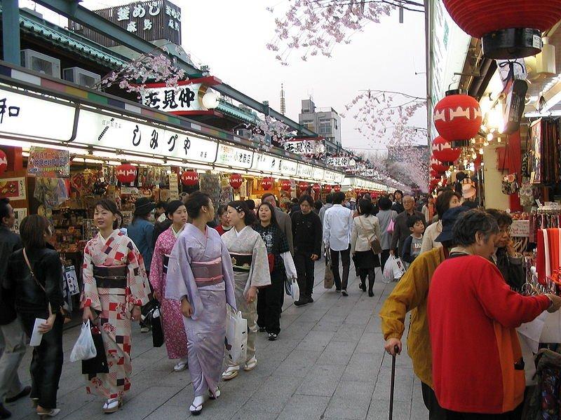 Nakamise Street
