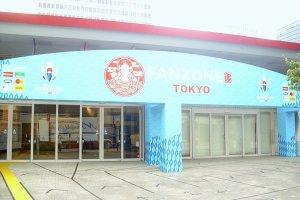 Tokyo Sports Square