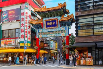 Quartier chinois de Yokohama