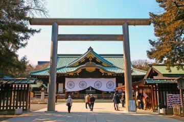 Santuario Yasukuni