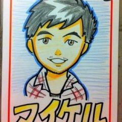 Chang Michael