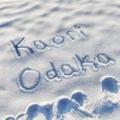 Kaori Odaka