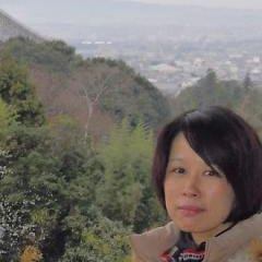 Etsuko Yamada